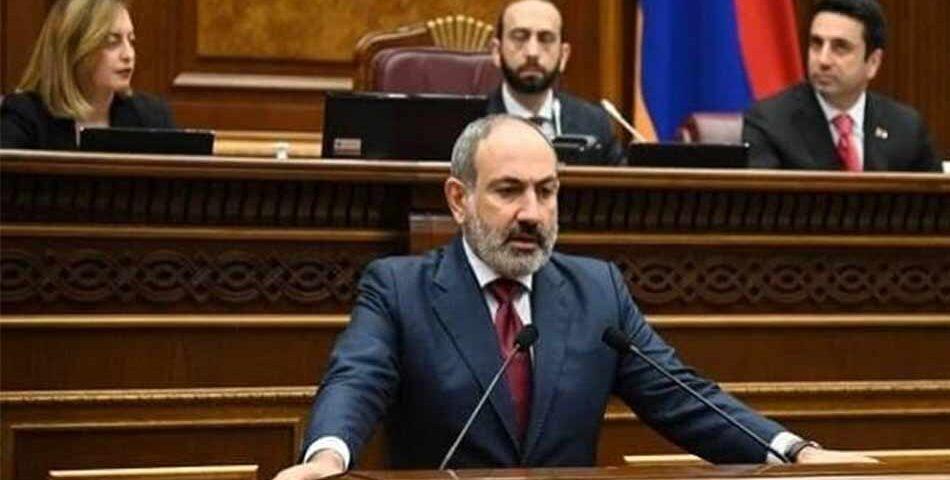 انتخابات پارلمانی ارمنستان